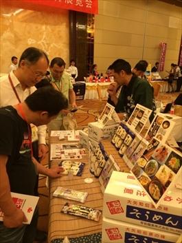 北京展示会 (1)