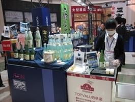 日本酒の試飲&販売