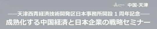taitoru-thumb-540x101-1132